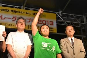 日乃屋カレー 神田カレーグランプリ優勝時の画像