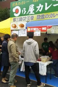 神田カレーグランプリ チャンピオンズフェスティバル 日乃屋カレー前画像