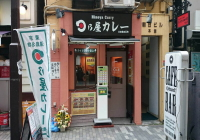 hongokucho
