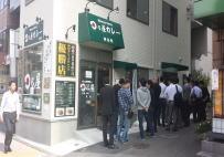 日乃屋カレー神谷町店外観
