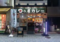 kandanishiguchi
