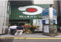 shinbashi_koukuu_kaikan