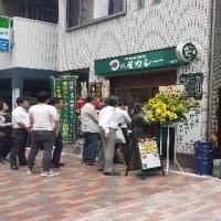 日乃屋カレー九段下店外観