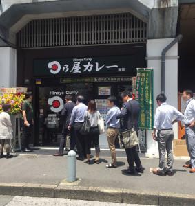 日乃屋カレー 両国店画像