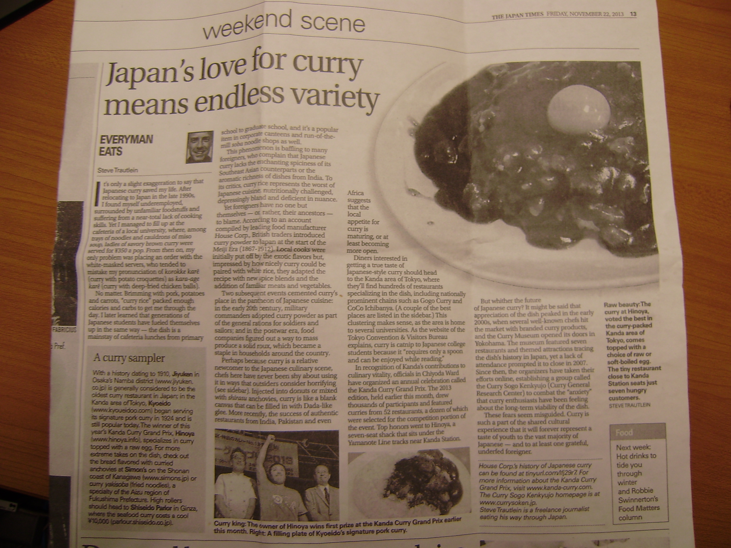 The Japan Times 記事 画像