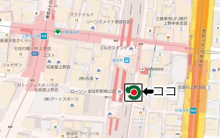 日乃屋カレー御徒町店地図