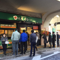 日乃屋カレー 浅草橋店 画像
