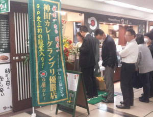 日乃屋カレー 大手町店 外観画像