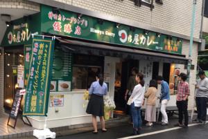 日乃屋カレー 渋谷三丁目店 外観画像
