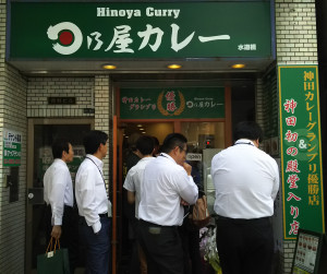 日乃屋カレー 水道橋店 外観画像