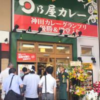 日乃屋カレー 阿佐ヶ谷店 外観画像