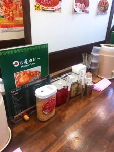 日乃屋カレー大宮店店内画像