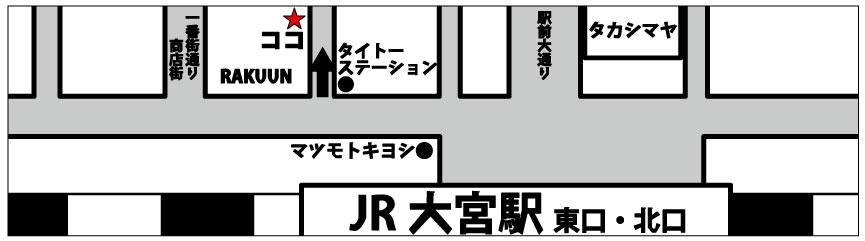 日乃屋カレー大宮店経路案内画像