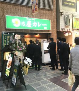 日乃屋カレー蒲田店 外観画像