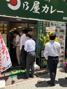 日乃屋カレー麹町店 外観画像