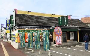 日乃屋カレー岡山十日市店外観画像