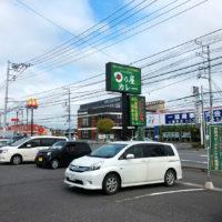 日乃屋カレー土浦店 駐車場画像